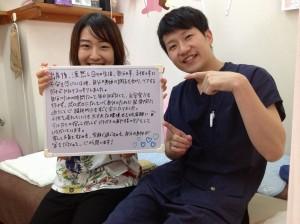 当院で『産後の骨盤矯正』を  受けた患者さまから、とても嬉しいお声を  いただきました