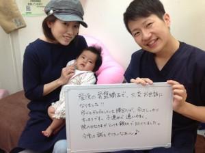 産後の患者様の感想1